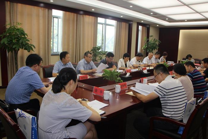 市科协召开五届十一次常委会