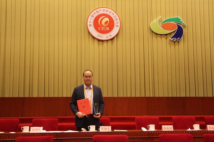 市人民政府副市长吴绍义获评中国产学研合作促进奖